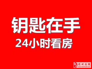 特价房伟业西城国际3室精装修仅售6800/平