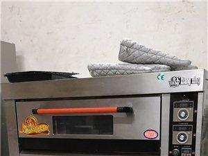 低价出售大烤箱一台
