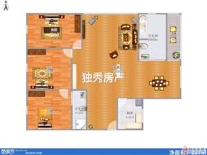 老车站精装3室2厅2卫50万元