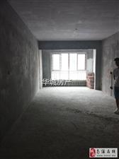 天际上城学区房+3室2厅2卫+送露台+急售