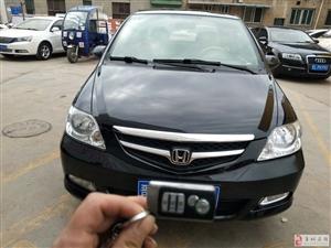 08年本田思迪车出售