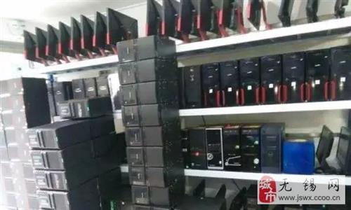 无锡高价上门回收网吧电脑笔记本电脑办公电脑