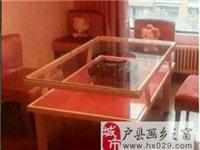出售火锅桌