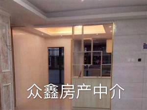 紫兴新城4室2厅2卫57.8万元