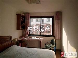 山水龙城香水湾3室2厅1卫70万元