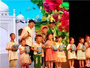 學春節禮儀,體驗傳統文化,來藍多菲爾主持口才寒假