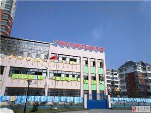 望江县阳光幼儿园常年招收2.8-6岁宝贝儿