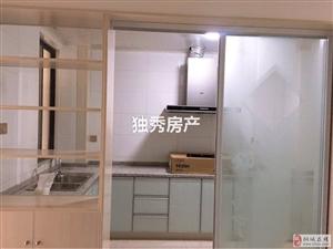 鸿润都市华庭3室2厅1卫1500元/月
