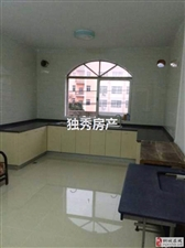 六尺巷2室1厅1卫700元/月