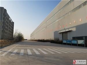 山东寰球加氢反应器有限公司所有的房地产及设备