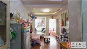 保养新,一房改好两房了,房东诚意卖,值得购买  此房满五唯一,税费少,高楼层,前面无遮挡,采光充足,