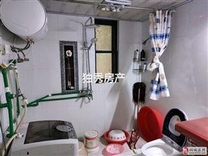 兴尔旺桐城人家2室2厅1卫1200元/月