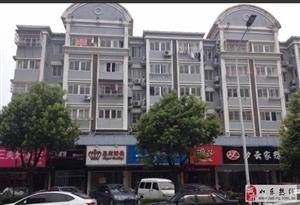 华燕中介文峰财富广场3楼65平56万中装满五无大税