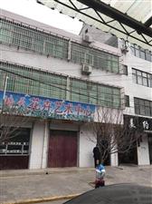 行司巷东段(距秦凤路20米)两间门面房出租
