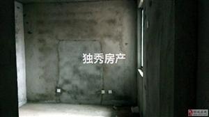 鸿润甲第毛坯3室中间楼层适合家有老人入住