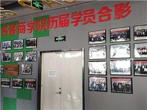 淘宝培训淘宝运营培训免费开通企业店铺面对面教学