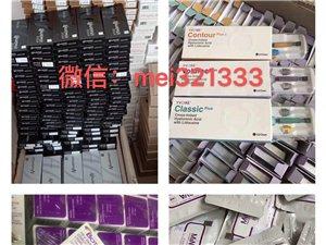 微整形針劑批發正品針劑進貨渠道針劑貨源
