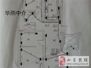 华燕中介大明国际带电梯低层97平72.9万毛坯