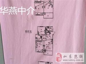 华燕中介鑫和苑带电梯8楼105平94万毛坯送附房