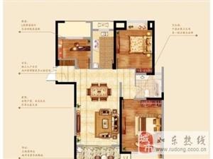 雨润广场中/32毛坯3室2厅1卫116平米97万元