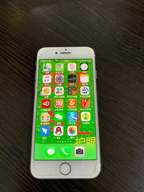 苹果8银色2800