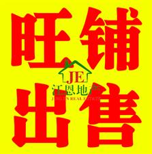 龙翔国际月租3000元店面出售100万元