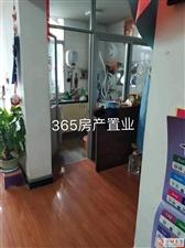松鹤小区2室1厅1卫43.6万元