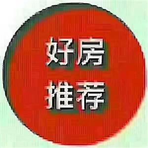 龙湖电梯房105平仅售98万边套证件齐全