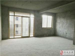 桐城公馆+新空毛坯三房+优质楼层+黄金地段 户型超正