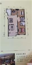 地茂一品2室2厅2卫6500一平