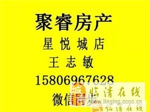 锦绣青城3室2厅2卫47.5万元