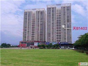 澳门太阳城网站101大厦,44万元,低价出售(已售)