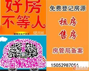 汇锦新城96+车库精装2室2厅1卫99万元