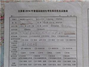 洪泽日语培训 低费高效全城比 专教日语20
