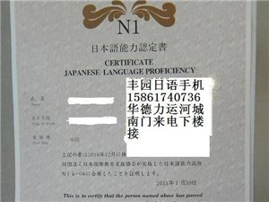 中国人学日语最有优势