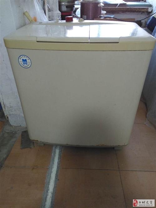 自己家用的洗衣机出卖