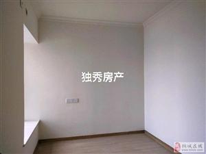 碧桂园精装大3室电梯高层观景房拎包即住五星