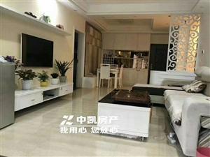 宝龙城市广场2室2厅2卫125万元