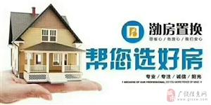 渤海经典135平好位置95万元,证满两年