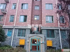 山水龙城3室2厅1卫57万元