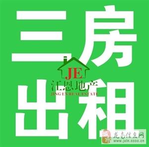 龙翔广场旁楼梯房精装修3室2厅2卫2200元/月