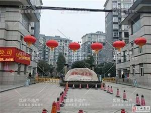三环路北桂花城精品三卧73万元