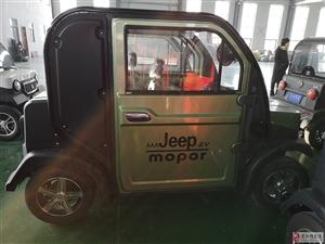 出售电动四轮车。