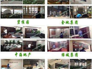 广安办公室除甲醛选择靠谱的公司