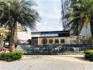 中央城带租小区旺铺出售黄金地段,稳!!95万元