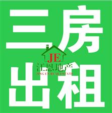 (三房出租)滨江广场3室2厅2卫1000元/月