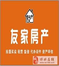 渤海锦绣城2室2厅1卫125万元