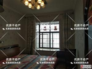 怡心园小区3室2厅2卫105万元