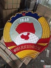 警徽制作厂家卖警徽20年专业新消防徽3米可批