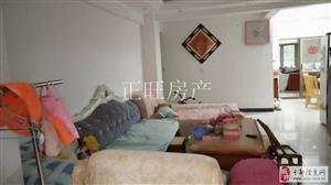 领秀江南,温馨三房二厅,珍藏版楼梯房户型方正通透